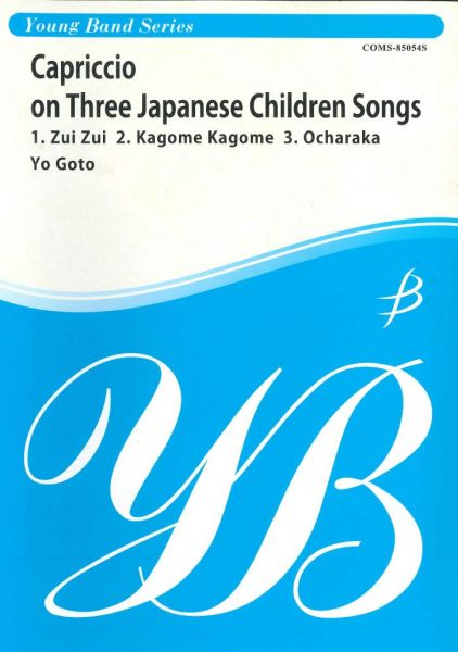 Cover CAPRICCIO ON THREE JAPANESE CHILDREN SONGS